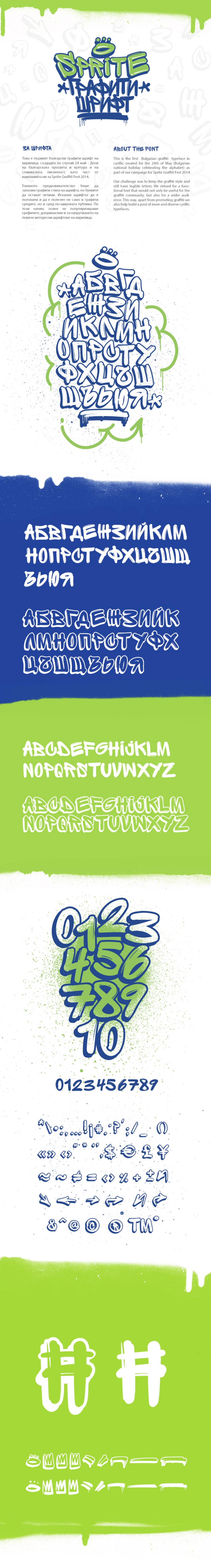 Sprite Graffiti Font - Fontfabric
