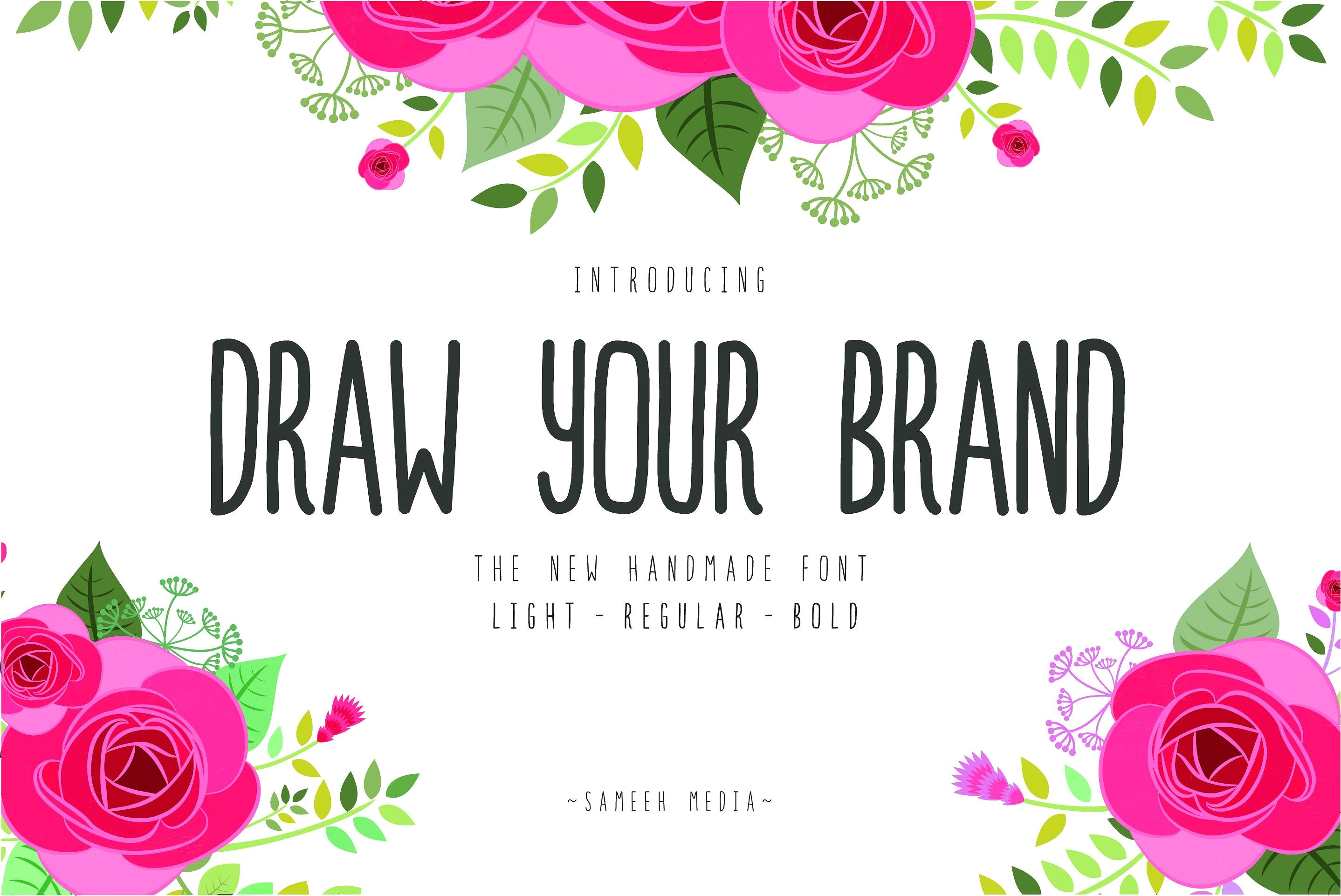 draw-your-brand-handmade