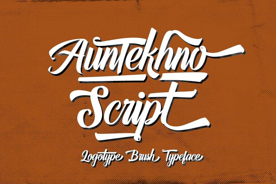 auntekhno-brush-font
