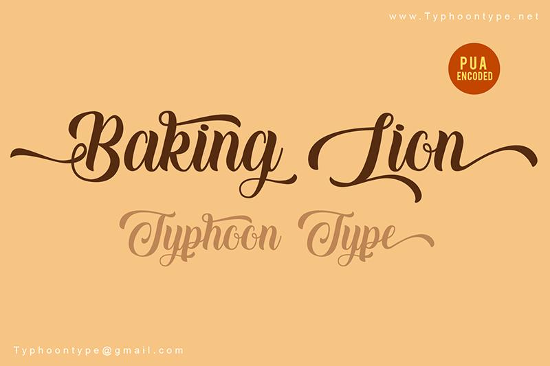 baking_lion